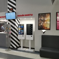 Информационный киоск ТИТАН-SP с принтером