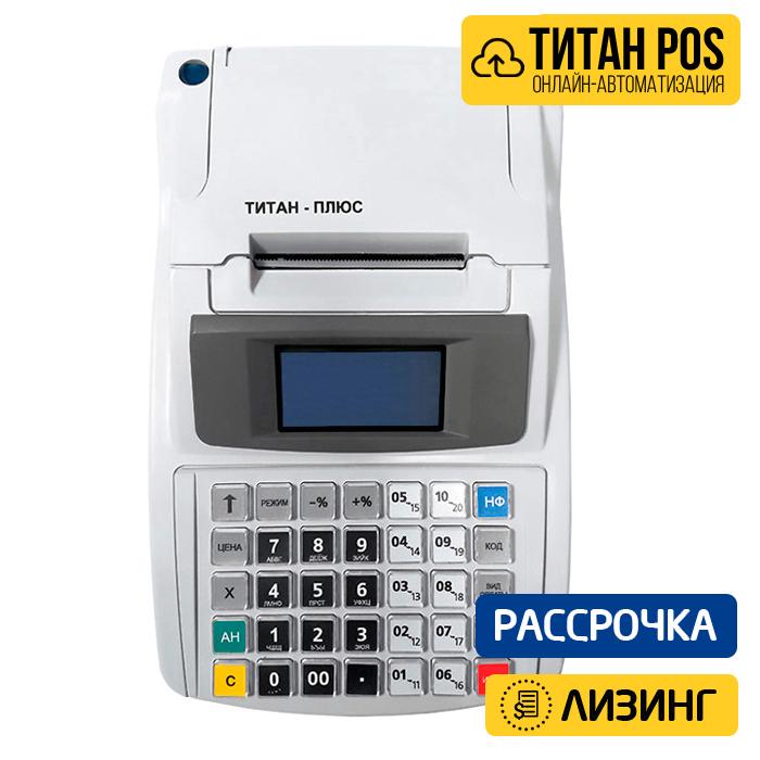 Кассовый аппарат ТИТАН-ПЛЮС «SNOW» белый, встроенное СКНО