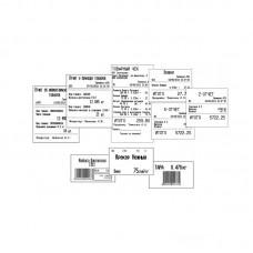 Весы низкопрофильные с печатью чеков МАССА-К 4D-LA.S-2_RC