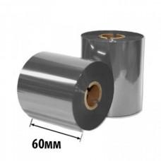 Риббон Золото/Серебро RESIN RTxU 60х74х12 (ширина х длина х втулка) OUT/IN