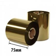 Риббон Золото/Серебро RESIN RTxU 75х300х25 (ширина х длина х втулка) OUT/IN