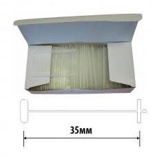 Соединитель пластиковый PF043-35 для CY2002 (5000шт./уп.)