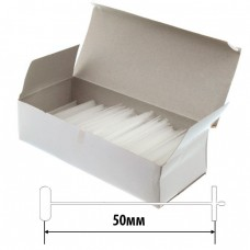 Соединитель пластиковый PS008-50 для Arrow-9S (5000шт./уп.)