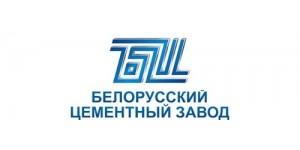 ОАО «Белорусский цементный завод»