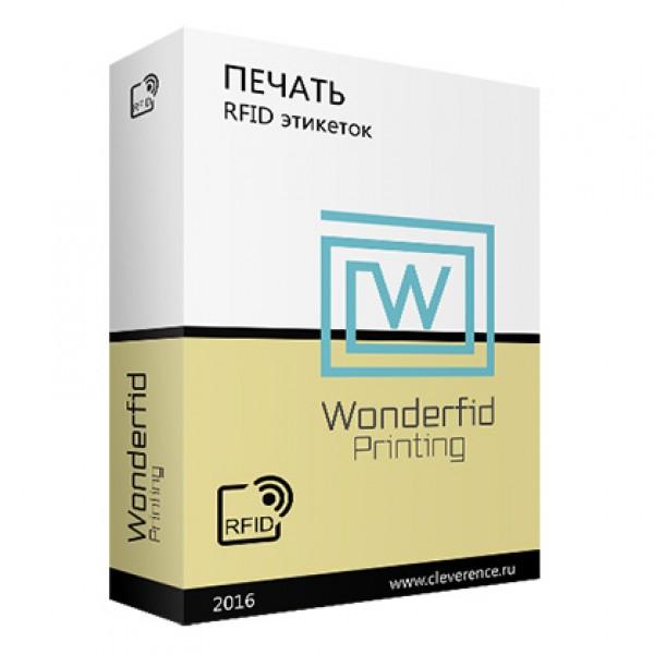 Печать RFID-этикеток Wonderfid