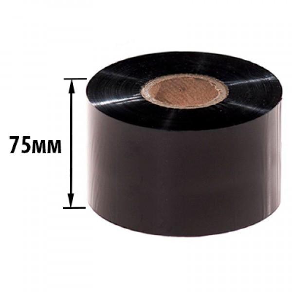 Риббон RESIN 75х450х25 (ширина х длина х втулка) OUT/IN